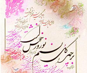 Lieder eines Sufi Meisters